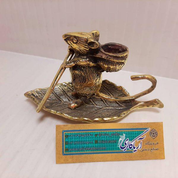 مجسمه موش برنجی